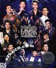 Concert DVDs : Lhor Mark Mark