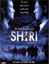 Shiri [ DVD ]