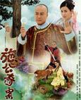 HK TV serie : A Pillow Case of Mystery II [ DVD ]