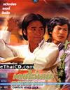 Shaolin Hand Lock [ DVD ]
