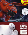 Big Hero 6 [ Blu-ray ] (2 Discs - Steelbook)