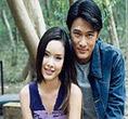 Thai TV serie : Sunya Muer Sayun [ DVD ]