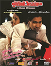 A Moment Of Romance I [ DVD ]