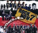 Grammy : Rock Now - Vol.7 (2 CDs)
