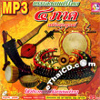 MP3 : Instrumental : Four Regions of Thailand