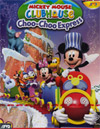Mickey Mouse Clubhouse : Choo-Choo Express [ DVD ]