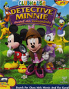 Mickey Mouse Clubhouse : Detective Minnie [ DVD ]