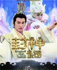 HK TV serie : The Investiture of the Gods [ DVD ]