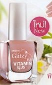 Mistine : Glitzy Nail Vitamin Plus.