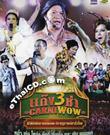 Concert DVD : Gang 3 Cha Carniwow
