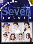 Concert DVDs : Green Concert #16 - Seven Return