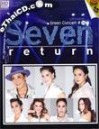 Concert DVDs : Green Concert #16 - Seven Return
