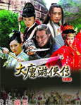 HK TV serie : Paladins In Troubled Times [ DVD ]