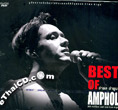 Karaoke DVD : Amphol Lumpoon : Best of Amphol