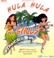 MP3 : Grammy - Hula Hula Girls