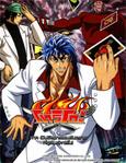 Toriko : Gourmet Casino [ DVD ]