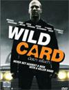 Wild Card [ DVD ]