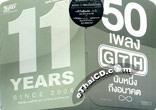 MP3 : Grammy - GTH - 11  Years since 2004