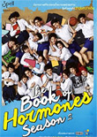 Book : The Book of Hormones Season 2