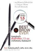 Mistine : Spy Slim Brow Liner [Natural Brown]