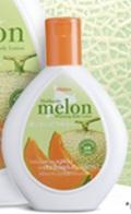 Mistine : Hokkaido Melon Whitening Body Lotion