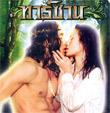 Tarzan [ VCD ]