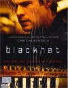 Blackhat [ DVD ]