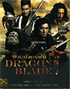 Dragon Blade [ DVD ]