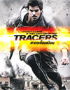 Tracers [ DVD ]