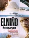 El Nino [ DVD ]