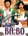 Ba:Bo [ DVD ] (Digipak)