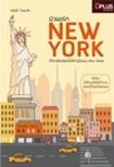 Book : Newyork