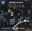 Concert VCD : Petch Saharat - Live In Concert