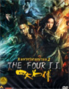 The Four 2 [ DVD ]