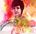 Rose Sirintip : Another Side of Love (2 CDs)