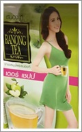 Ranong Tea : De Shape Herbal Infusion Apple Flavored