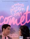 Comet [ DVD ]