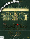 Young Bao [ DVD ]
