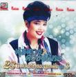 Poompuang Duangjan - 23th Year Duay Ruk Lae Pook Pun - Vol.3