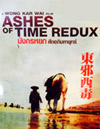 Ashes Of Time [ DVD ] (Digipak)
