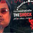 MP3 : DJ.Pong - Ghost Stories - Vol.28