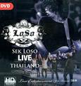 Concert DVDs : Sek Loso - Live in Thailand