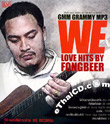MP3 : We Love Hits by Fongbeer