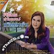 Karaoke DVD : Siriporn Umpaipong Vol.16 - Parinya Jeb