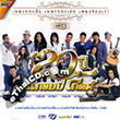 Karaoke DVD : Grammy Gold : Pleng Kong Chun Pleng Kong Ter Pleng Kong Rao - Vol.3
