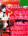 Cabaret [ DVD ] (Digipak)