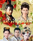 HK TV serie : For The Sake Of Beauty [ DVD ]