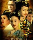 HK TV serie : Beauty World [ DVD ]