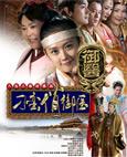 HK TV serie : Diao Man Qiao Yu Yi [ DVD ]
