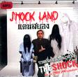 MP3 : DJ.Pong - Ghost Stories - Vol.29